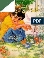 KST-07-Hazaar Saal Pehlay Ki Baat ہزار سال پہلے کی بات.pdf