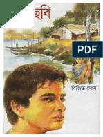 Jalchabi .pdf