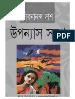 Uponnayssamagra by Jibanananda Das (Amarboi.com).pdf