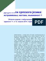 Dijalekti_srpskog_jezika_-_zbornik