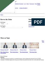 | zohar.com