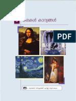 Cl10 Malayalamat Chp 05 eBook