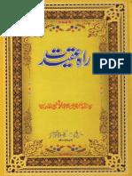 Raah e Aqeedat Urdu