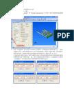 CAESAR_II_模型的建立和合并 -2.pdf