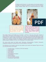 rpandharpur