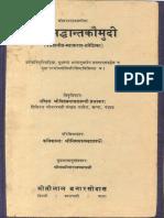 Siddhant Kaumudi Part 01 006148 Hr6