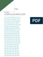 Ilmu Nahwu Dari Corpus Quran Dot Com