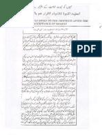 Tarihkehi Dastawezat P2