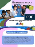 Kursus Orientasi DSKP 4 19082013-terkini.ppt