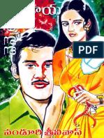 Swathi Monthly Novel(VennelloAvakaya) Feb2011.pdf