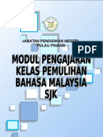 Front Page Modul_T4