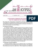 14_2017.pdf