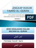 3000.pdf