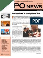 APO News 03 2008E