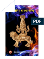 Sri Pratyangira Mantra Sadhana Evam Poojan Vidhaan Prayog Book