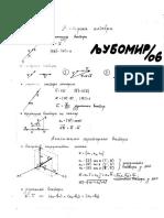 tm1 sveska sa vezbi by ljuba.pdf