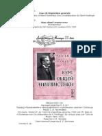 Ф. де Соссюр. Курс общей лингвистики.pdf