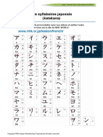 katakana_french.pdf