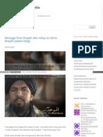 Almuwahideenmedia Wordpress Com Category Abu Yahya Al Libi