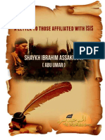 a-letter-to-those-affiliated-with-isis1.pdf