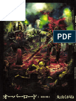 Overlord Volume 2 - The Dark Knight Black Edition