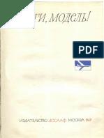 lm1969