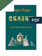 PDF eBook Skazki by Sharl Perro Download Book