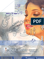 Dark_Heart_2_Paksociety_com.pdf