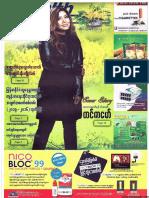 Health Digest Journal Vol 14, No 28.pdf