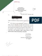 Indian Rupee Symbol Top Five Inform Letter