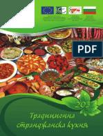 Strandja Cook Book