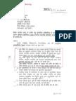 Rakesh K Singh RTI - 5 With CPIO Answer