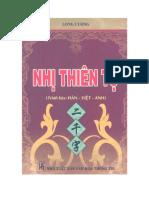 Nhị Thiên Tự - Nguyễn Đức Tập