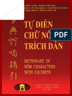 Từ Điển Chữ Nôm Trích Dẫn - Nguyễn Hữu Vinh