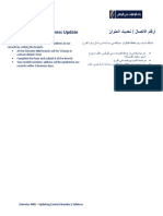 EmiratesNBD Contact Address Update
