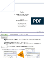 FileBlogイントロ 1 1 20