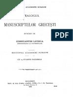 Constantin Litzica - Catalogul Manuscriptelor Grecești. Volumul 1