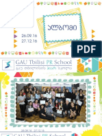 #84-PRSchool Album_September_December_2016