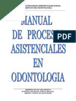 Procesos Odontología.pdf