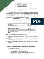 KU BA,BBM B.com, BBM, BSc, BCA, BAL, B Voc IInd Semestar Notification - 2017