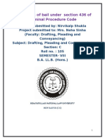 DPC PROJECT1