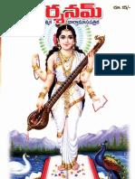 Darsanam Jan2010 by TEB.pdf