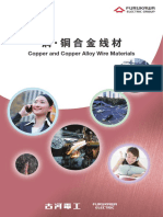 Copper Alloy d320e
