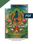 Medicine Buddha Short Sadhana