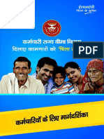 HIndi ESIC Employees Booklet