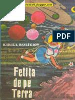Fetita de Pe Terra Kirill Buliciov (1978) 1 60