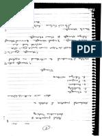 cwi تلخيص.pdf