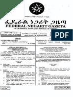 Proc No 233 2001 Federal Tax Appeal Tribunal Establishment