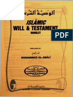 en_The_Islamic_Will_And_Testament.pdf