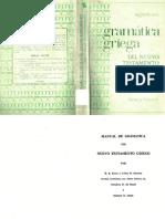 H. E. Dana y Julius. R Mantey Gramatica Girega Del Nuevo Testamento